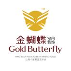 安徽金蝴蝶建筑装饰有限公司